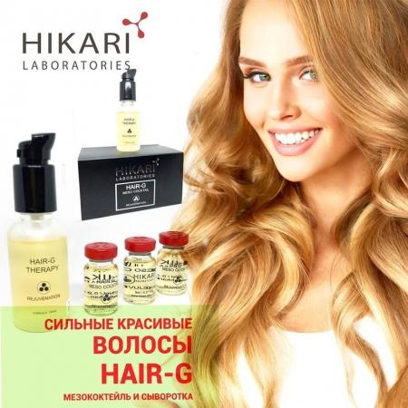 Красивые волосы от Хикари отзывы тех, кто попробовал сам!