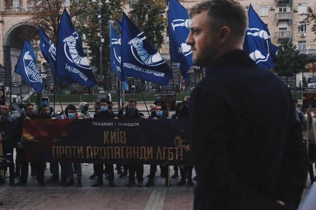 """Праворадикалы """"Традиции и порядок"""" под видом активистов """"штурмуют"""" Украину"""