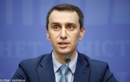 """Україна через """"Дельту"""" посилює правила в'їзду"""