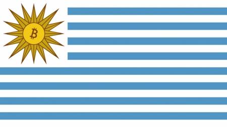 Уругвай признает биткоин?