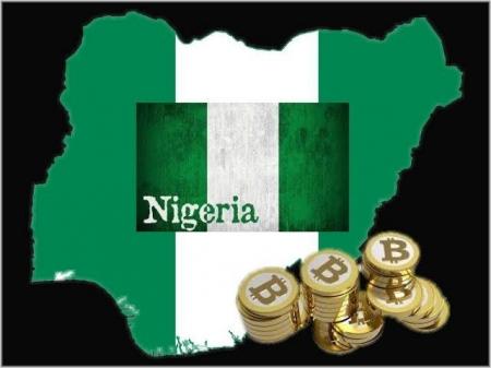 Нигерия отложит запуск CBDC