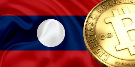 Лаос разрешил шести компаниям начать майнинг криптовалют