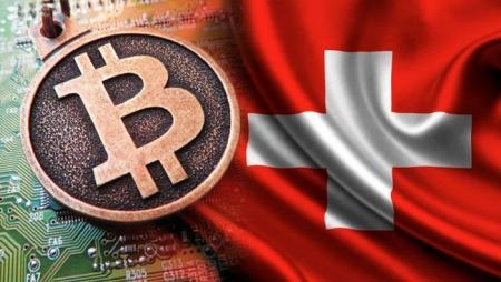 Швейцарская фондовая биржа получила разрешение на запуск биржи цифровых активов