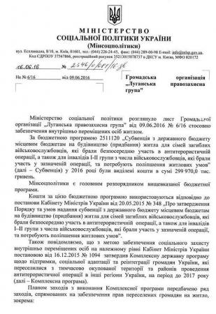Олег Поливанов: Неконституционная проверка переселенцев на прочность продолжается